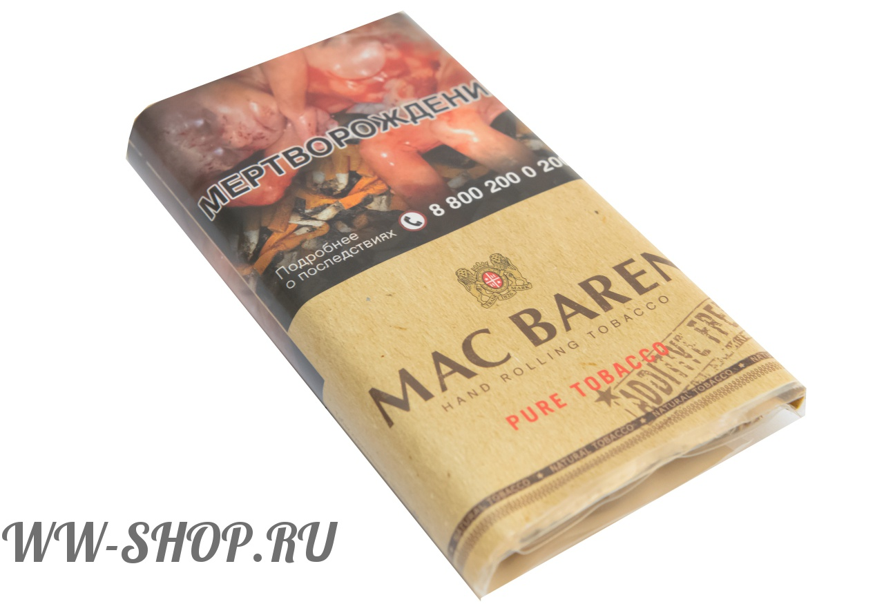 Тюмень табак оптом оптовая торговля табака